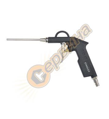 Пневматичен пистолет за въздух с дълъг накрайник Stanley 150
