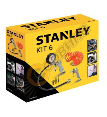 Комплект пневматични бояджийски инструменти Stanley 9045717S