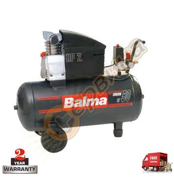 Маслен компресор Balma Orion 241 - 50л / 8бара