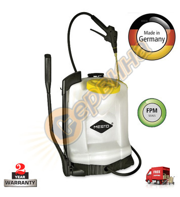 Ръчна пръскачка Mesto Backpack Sprayer RS125 3552 - 12л