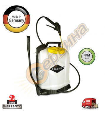 Ръчна пръскачка Mesto Backpack Sprayer RS185 3558 - 18л