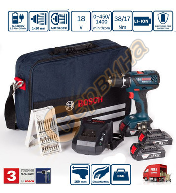 Акумулаторен винтоверт Bosch GSR 18-2-LI Professional 061599