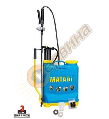 Ръчна гръбна пръскачка Matabi Super Green 12 05010 - 12л
