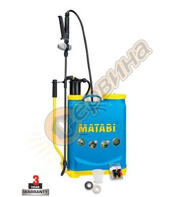 Ръчна гръбна пръскачка Matabi Super Green 16 05009 - 16л
