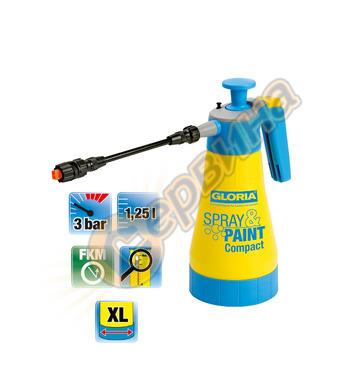 Ръчна пръскачка-пулверизатор за боядисване Gloria Spray and
