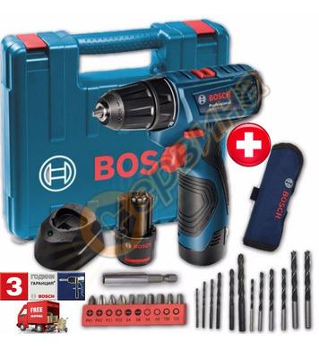 Акумулаторен пробивен винтоверт Bosch Gsr 120 Li 06019F7004