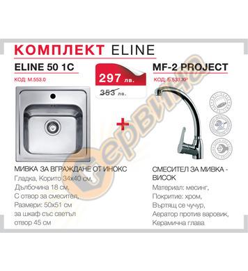 Комплект Teka Eline - Мивка за вграждане Teka Eline 1C 11137