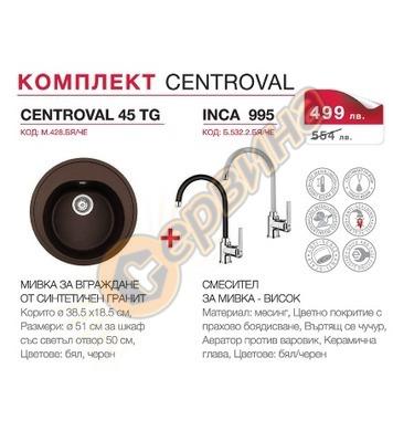 Комплект Тека CENTROVAL - Мивка за вграждане от синтетичен г