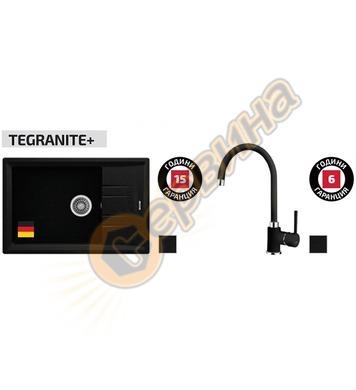 Комплект Тека Menorca - Мивка за вграждане от синтетичен гра
