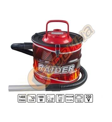 Прахосмукачка за пепел Raider RD-WC02 090304 - 1000W
