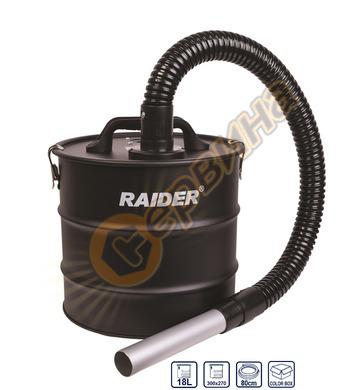 Метален контейнер за пепел Raider 090303