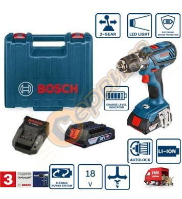 Акумулаторен ударно-пробивен винтоверт Bosch GSB 18-2-LI Plu