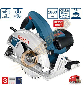 Ръчен циркуляр Bosch GKS 65 0601667001 - 1600W