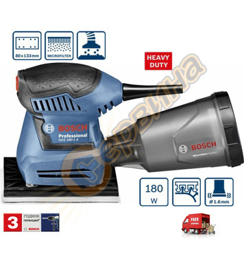 Виброшлайф Bosch GSS 160-1 A 06012A2200 - 180W