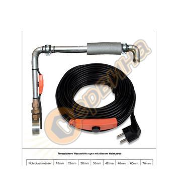 Нагревателен кабел DEMA  - защитаващ от замръзване, снабден