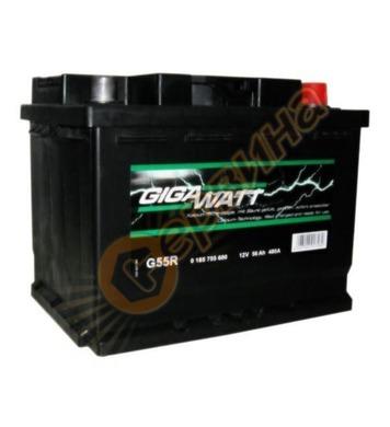 Стартерен акумулатор Gigawatt G55R 0185755600 - 12V/56Ah