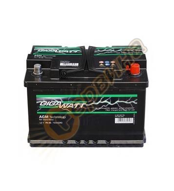 Стартерен акумулатор Gigawatt G55 L+ 0185755601 - 12V/56Ah