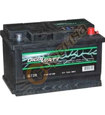 Стартерен акумулатор Gigawatt G72R 0185757209 - 12V/72Ah