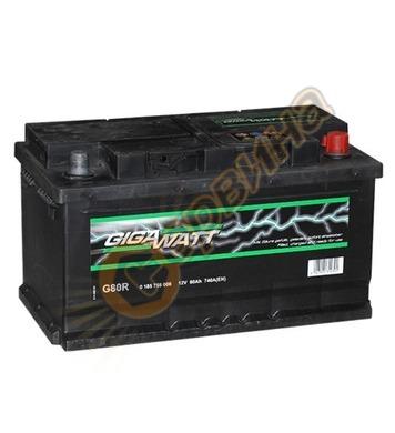 Стартерен акумулатор Gigawatt G80R 0185758006 - 12V/80Ah