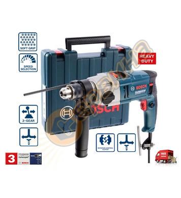 Двускоростна ударна бормашина Bosch GSB 18-2 RE 06011A2190 -