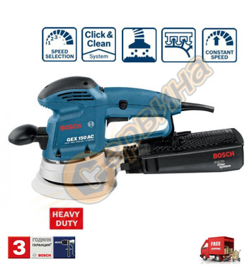 Ексцентършлайф Bosch GEX 150 AC 0601372768 - 340W
