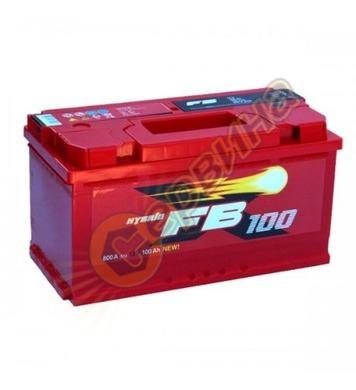 Стартерен акумулатор Westa FB 100 6СТ-100АЗ(0) - 12V/100Ah