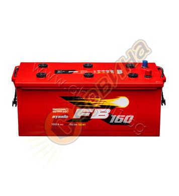 Стартерен акумулатор Westa FB 160 6СТ-160А3(3) - 12V/160Ah