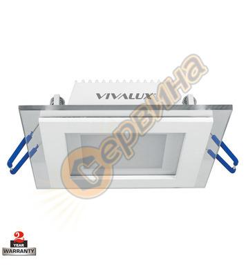 Влагозащитена луна за вграждане Vivalux Kare - LED 003520 -