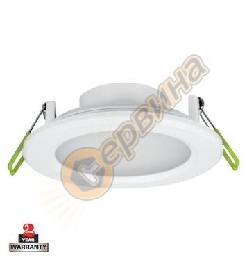Влагозащитена луна за вграждане Vivalux Top - LED 003553 - 1