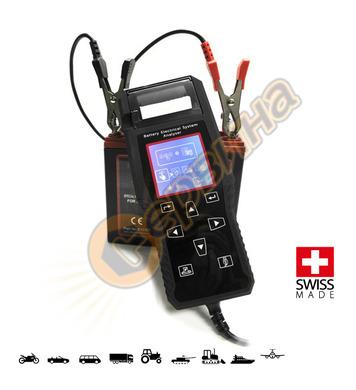 Професионален тестер за акумулатори Lemania T10 12V