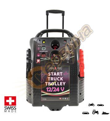 Професионално стартиращо устройство Lemania C2-TR 12/24V/400