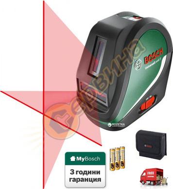 Линеен лазерен нивелир Bosch UniversalLevel 3 0603663900 - 1