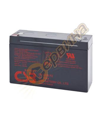 Акумулатор UPS Vrla Csb GP6120 - 6V/12Ah