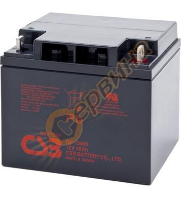 Акумулатор UPS Vrla Csb GP12400 - 12V/40Ah