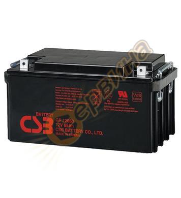 Акумулатор UPS Vrla Csb GP12650 - 12V/65Ah
