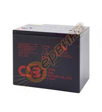 Акумулатор UPS Vrla Csb GPL12750 - 12V/75Ah