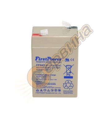 Акумулатор UPS Vrla FirstPower FP645 - 6V/4.5Ah