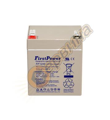 Акумулатор UPS Vrla Mhb MS4.5-12 - 12V/4.5Ah