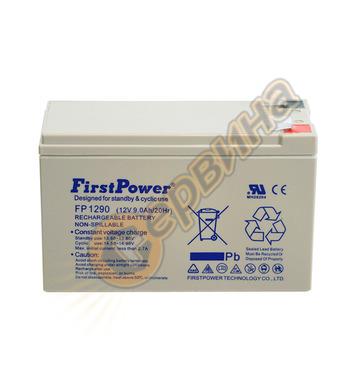 Акумулатор UPS Vrla FirstPower FP1290 - 12V/9Ah