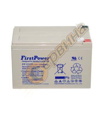 Акумулатор UPS Vrla FirstPower FP12120 - 12V/12Ah