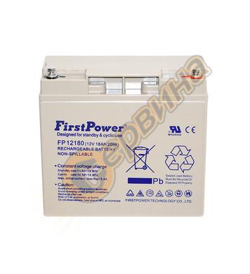Акумулатор UPS Vrla FirstPower FP12180 - 12V/18Ah