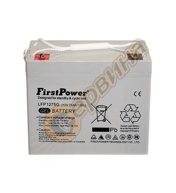 Акумулатор UPS Vrla FirstPower LFP1275G - 12V/75Ah