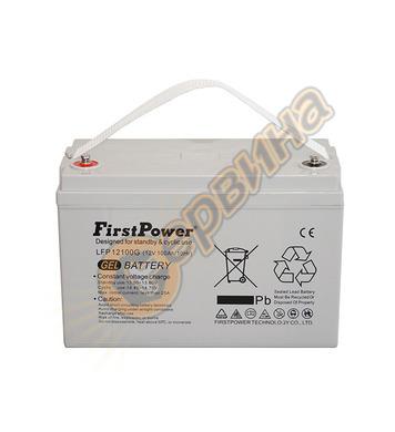 Акумулатор UPS Vrla FirstPower LFP12100G - 12V/100Ah