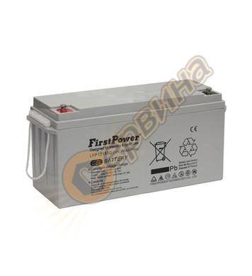 Акумулатор UPS Vrla FirstPower LFP12150G - 12V/150Ah