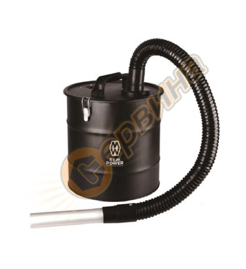 Метален контейнер за пепел Elektro Maschinen Atem 18 280018