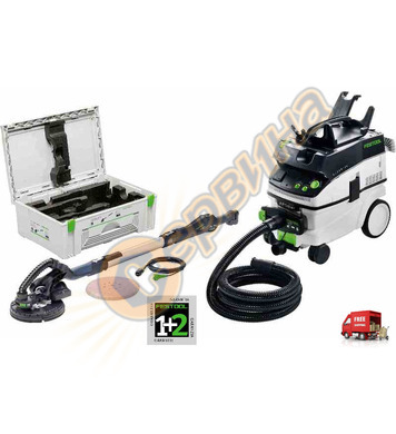 Машина за шлайфане на стени и тавани Festool LHS 225-IP + Пр