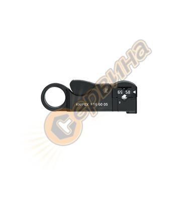 Инструмент за зачистване на кабели Knipex Coax-Stripping Too