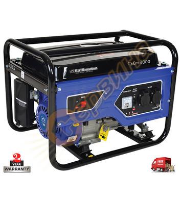 Бензинов генератор Elektro Maschinen GSEm 3000 SB 3903000010
