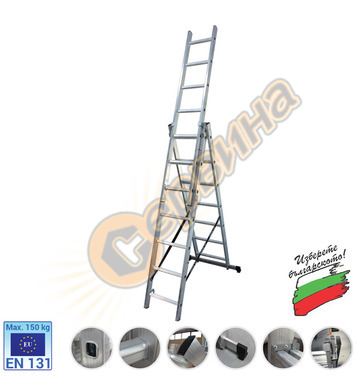 Професионална трираменна алуминиева стълба АронБг AL CH310 0