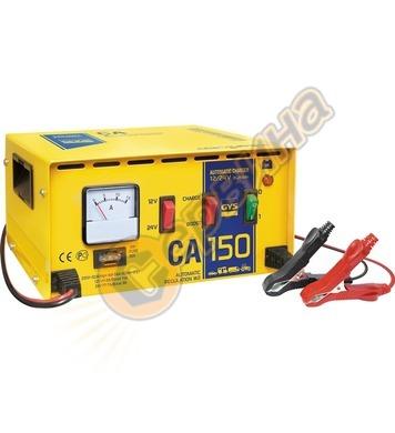 Традиционно автоматично зарядно устройство GYS CA 150 024434